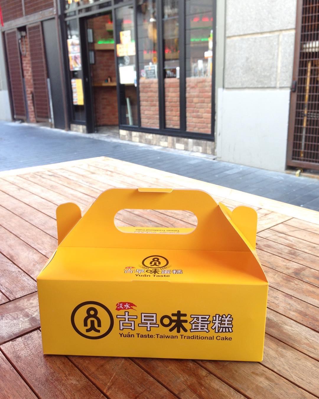 Yuan Taste Taiwan Traditional Cake Menu